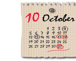 由来 10月 神無月