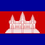 カンボジアの国旗の由来や意味、歴史について