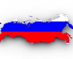 由来 ロシア 国名