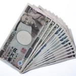 日本の通貨「円」の名前の由来とは!?
