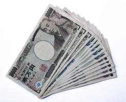 由来 名前 円