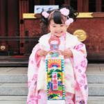 日本の行事「七五三」の由来や意味とは!?千歳飴の由来は?